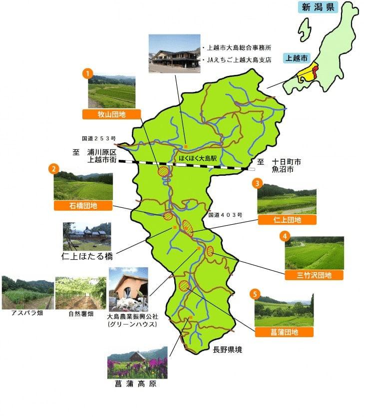 主要水田団地マップ